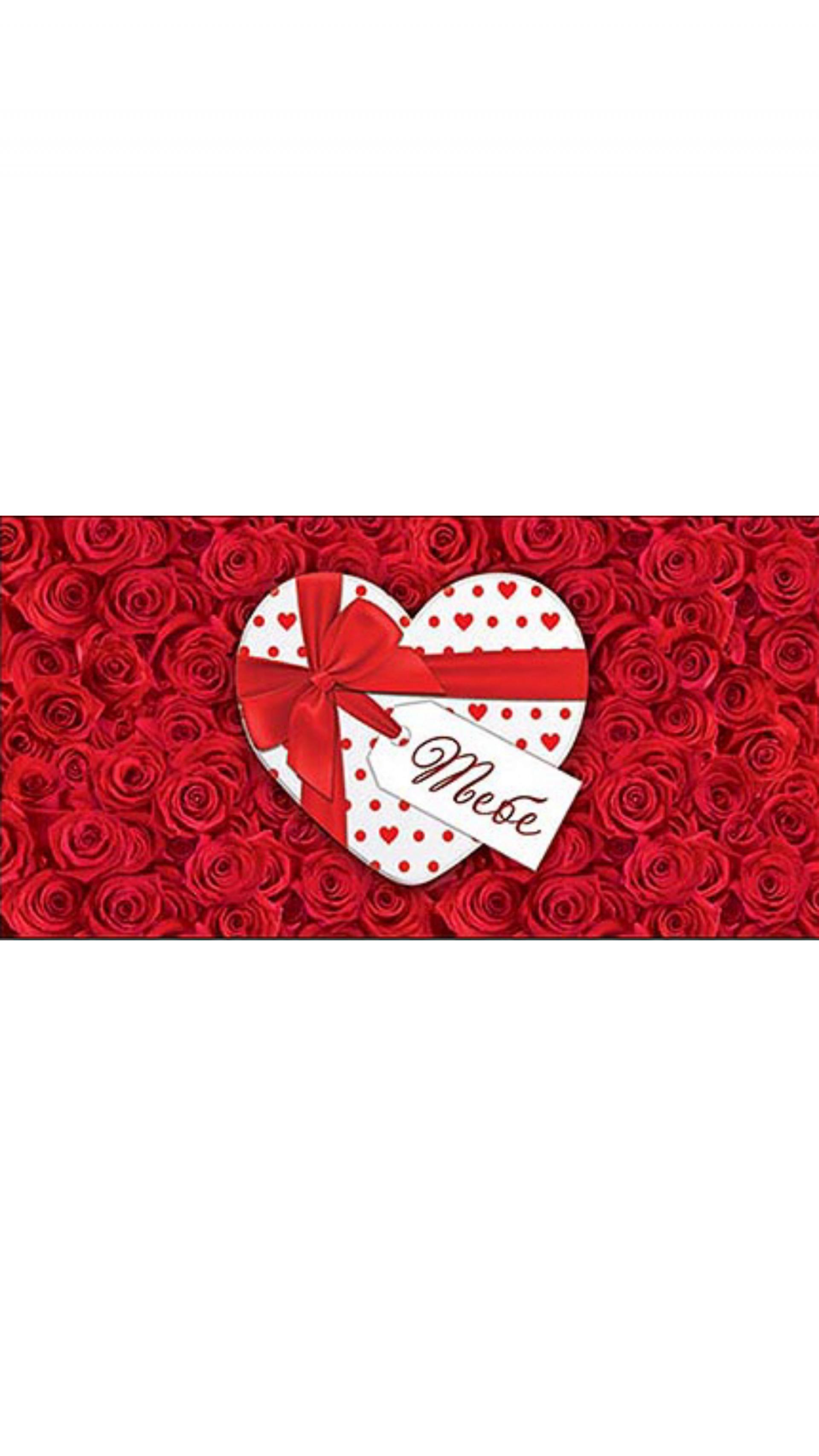 фон для конверта на свадьбу советуют положить вазу