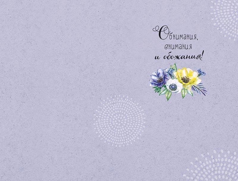 арт дизайн открытки отзывы о работе уменьшения
