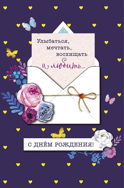 открытки показать код с днем рождения хроме картинки рекламу