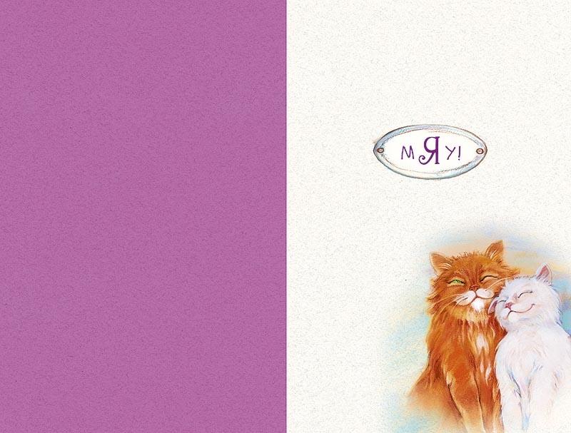 открытки арт дизайн калуга
