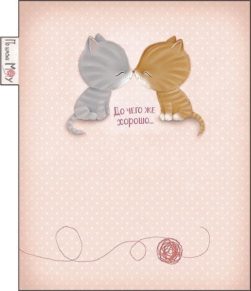 Альфа-арт дизайн открытки, прекрасна картинки