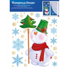 """Наклейки оформительские двусторонние """"Очаровательный снеговичок"""", Империя поздравлений"""