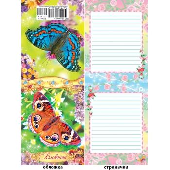 Блокнот 8х10, УФ ЛАК, полноцвет Бабочки