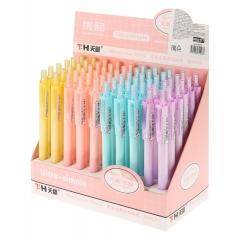 Календарь кварт. трёхблочный мини, ОЗЕРО, РФ