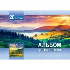 Альбом для рисования А4 20л.склейка, ЗАКАТ НАД ХОЛМАМИ, Prof-Press,РФ