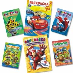 Ручка гелевая Алмаз , в асс.  Китай
