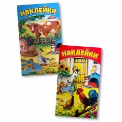 """Пакет подарочный 12х16 ЛЮКС/ГОЛОГРАФИЯ """"Кожа"""" (бирюзовый), Китай"""