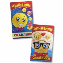 "Пакет подарочный 12х35 под бутылку ЛЮКС ""Виноград"", Китай"